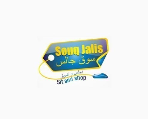 Souq Jalis Sit and Shop