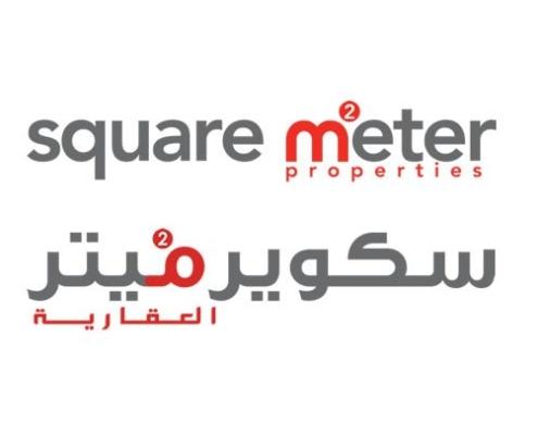 Square Meter Logo
