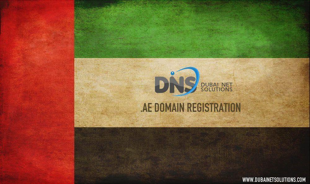 .ae domain name registration